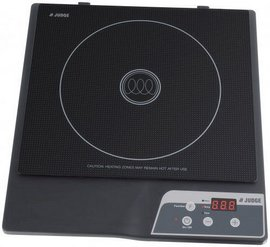 Portable Electric Induction Hob With Digital Display