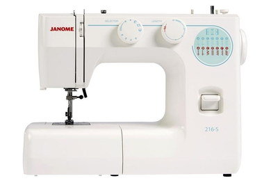 Sewing Machine For Beginners In All White