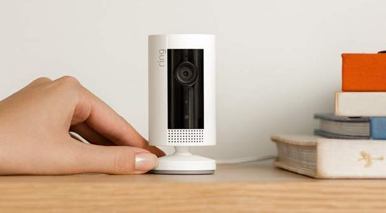 Monitoring Camera In White