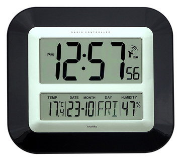 Radio Controlled Large Alarm Clock With Black Frame