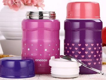 Steel Insulated Food Flask With Spoon